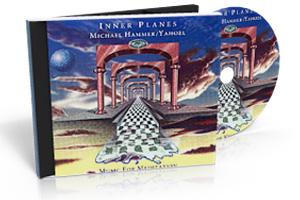 image Buy Micheal Hammer Inner Planes