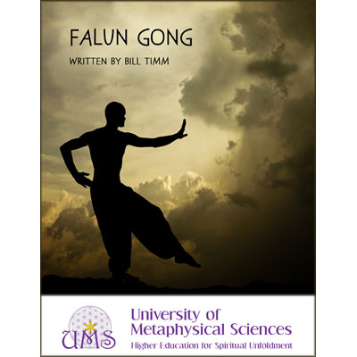 image Learn Falun Gong Bill Timm University of Metaphysical Sciences Store - Metaphysical Sciences Degree